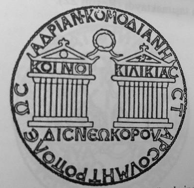 ROMA İMPARATORLUĞU DÖNEMİNDE KİLİKYA'NIN İKİ BAŞKENTİ; TARSUS VE ANAVARZA
