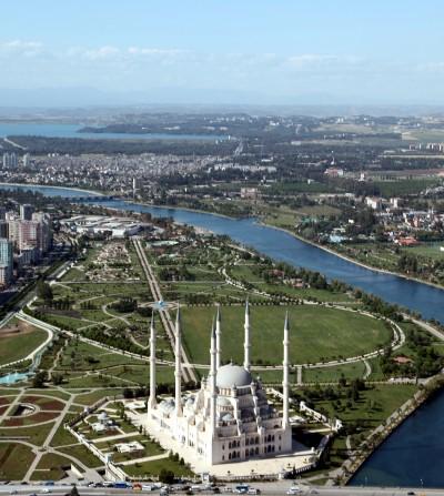 ADANA; AS THE CITY OF EXTREMES / İLKLERİN, TEKLERİN, ENLERİN KENTİ; ADANA